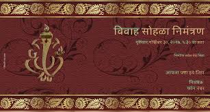 traditional indian wedding invitations free wedding invitation maker online invitations