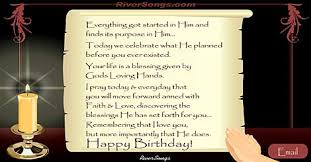 happy birthday cards birthday song greetings mobile ecard