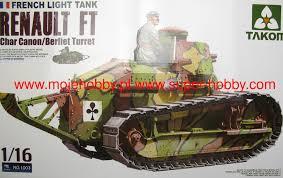 renault f1 tank renault ft berliet turret takom 1003