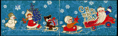 russian new year cards a window to our past new year greeting cards of soviet union and