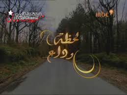 رساله البريد بقلم /مجدي الحفناوي images?q=tbn:ANd9GcR