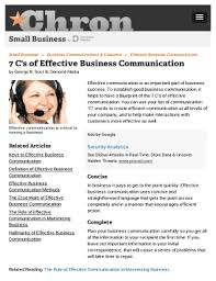 templates for business communication printable business credit application form template free templates