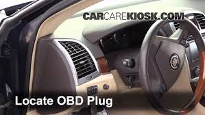 2003 cadillac cts check engine light engine light is on 2004 2009 cadillac srx what to do 2006