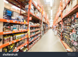blurred large hardware store tools material stock photo 547796320