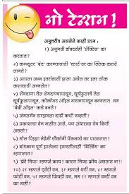 love letter for girlfriend on her birthday in hindi docoments