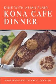 dine with asian flair at disney u0027s kona cafe u0027 magical distractions