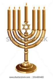 7 candle menorah menorah stock vector 341968823