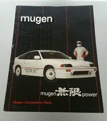 2002 Toyota Sienna Service Repair Manual Set 272631109624