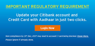 citibank business card login https www citibank co in images aadhar de