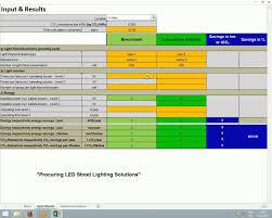 led light energy calculator street lighting calculator video youtube