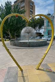 bureau d enregistrement coeur de sculpture près de bureau d enregistrement en astrakan image