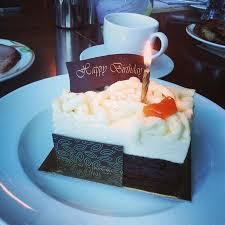 special birthday cake special birthday cake picture of latitude dubai tripadvisor
