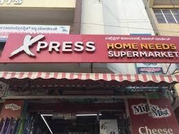 Home Needs Xpress Home Needs Super Market Btm Layout 1st Stage Bangalore