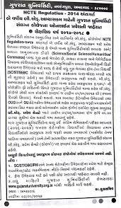 gujarat university b ed online admission 2017