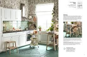 outil conception cuisine conception cuisine conception cuisine beautiful cuisine