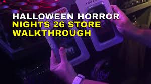 halloween horror nights store halloween horror nights 26 tribute store walkthrough video