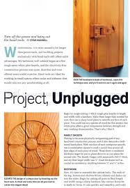 Free Wood Cabinets Plans by Small Wall Cabinet Plans U2022 Woodarchivist