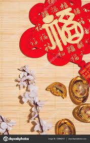 festival decorations lunar festival decorations u2014 stock photo makidotvn 135580212