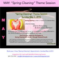 what is spring may 2015 special offer