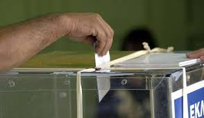 Μετά από την εκταμίευση της 6ης δόσης, προκήρυξη εκλογών...