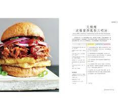 moderniser une cuisine en ch麩e cuisine en ch麩e massif 100 images cuisine en ch麩e 100 images