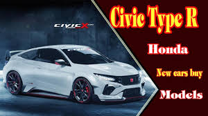 Honda Civic Usa 2019 Honda Type R Honda Integra Type R 2019 2019 Honda Civic
