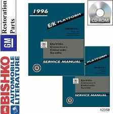 28 94 cadillac eldorado service manual 104467 1966 cadillac