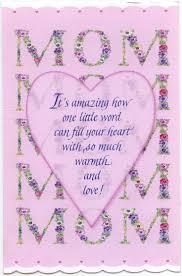 Birthday Cards Invitation Card Invitation Design Ideas Birthday Cards For Mom Elegan And