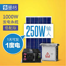 china solar steam generator china solar steam generator shopping