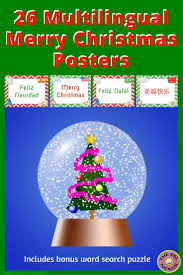 multilingual merry christmas posters no prep names around