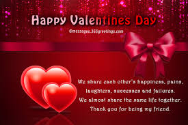 valentines day cards for friends valentines day messages for friends 365greetings