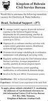 Jobs Hiring No Resume Needed by Jobs Hiring No Resume Needed Free Resume Review For Veterans