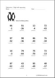 subtraction 2 digits set 2 clip art abcteach