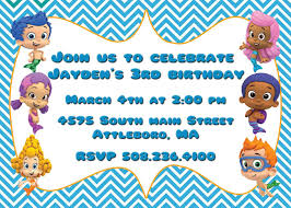 free printable bubble guppies invitations free here