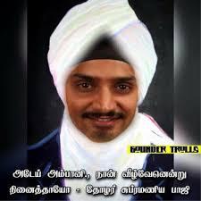 Tamil Memes - latest tamil memes politics memes entertainment memes sports