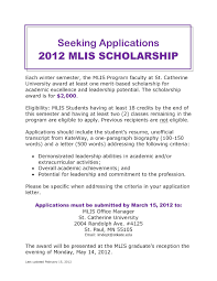 Sample Letter For Medical Leave Application Application Letter For 2012
