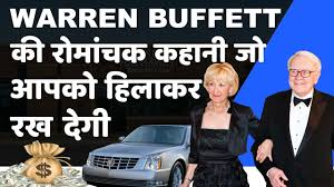 warren buffett biography in hindi warren buffett biography in hindi success story of 3rd richest