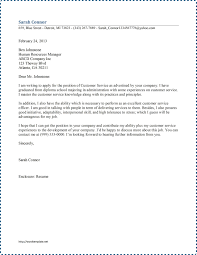 People Skills Resume Bunch Ideas Of Interpersonal Skills Cover Letter Example For Job