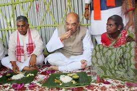 tribal family of naxalbari who hosted amit shah joins tmc the