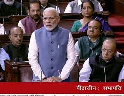 bid farewell pm modi congress unite to bid farewell to retiring rajya sabha mps