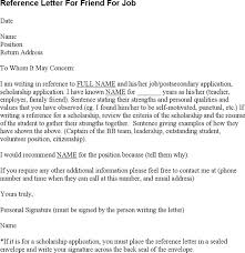 reference letter for friend reference letter for a friend pdfemail