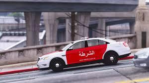 ad police ford taurus abu dhabi police gta5 mods com