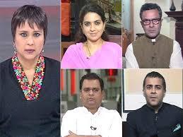 Maharashtra Cabinet Ministers Maharashtra Minister S Daughter Latest News Photos Videos On