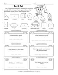 results for solid shapes worksheets guest the mailbox