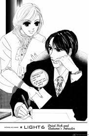 hotaru no hikari 6 read hotaru no hikari 6 online page 1