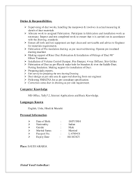 Architectural Draftsman Resume Samples Writing A Comparison Essay On Two College Courses Lawyer Cover