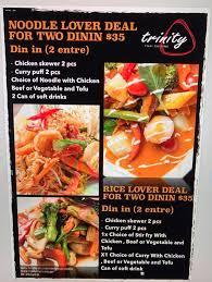 entre cuisine cuisine หน าหล ก neutral bay south wales