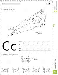 Kids Writing Worksheets Images Of Alphabet Handwriting Worksheets A To Z Worksheet And