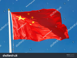national flag peoples republic china on stock photo 512294518