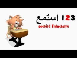 chambre fiduciaire arabe francais société fiduciaire